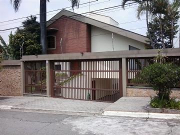 R$ 1.960.000,00 City América Casas Alto Padrão