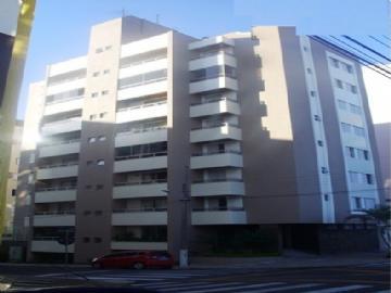 Apartamentos Criciuma R$ 492.000,00
